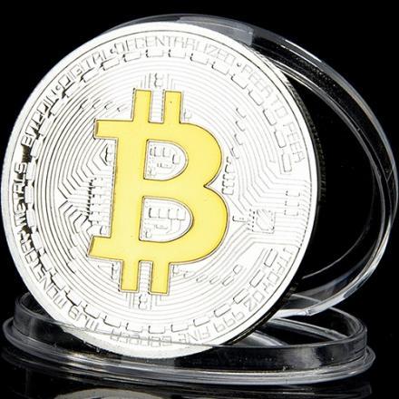 IZMAEL Bitcoin Érme-Ezüst/Arany KP5907